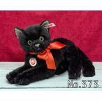 Steiffシュタイフ アメリカ限定黒猫エスメラルダ テディベア(Esmeralda)