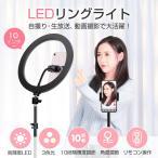 LEDリングライト 自撮り  led リングライト 撮影 スタンド スマホ 卓上 三脚 スマホスタンド  USB給電 自撮りライト 自撮りスタンド