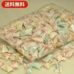 ありがとう飴キャンディー(苺ミルク・レモン・サイダー 1kgパック) 業務用京飴お得パック
