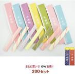 千歳飴 200セット - 7本入:全色/のし袋+手提袋付:千鳥柄