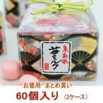 ホワイトデーのお返し お菓子 まとめ買い 京飴小箱 3ケース(60個)