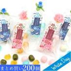 ホワイトデーのお返し お菓子 大口割引 義理返し 京小花 4ケース(200個)