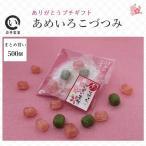 Yahoo!京の飴工房お祝い ご挨拶ギフト あめいろこづつみ(桜スイーツキャンディ) 10ケース(500個)まとめ買い