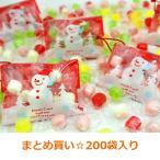 クリスマス 飾り オーナメント キャンディ お菓子 手作り まとめ買い200袋入り