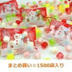 クリスマス 飾り オーナメント キャンディ お菓子 手作り まとめ買い1500袋入り