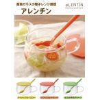 iwaki(イワキ) 【半額!アウトレット品 返品不可】 簡単電子レンジ調理・アレンチンシリーズ スープマグ 8種類のレシピ付き