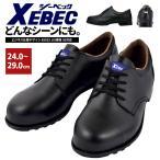 安全靴 ジーベック 85025 革靴 短靴 おしゃれ かっこいい 軽量 軽い 靴 ブラック 黒 ビジネス 抗菌 防臭