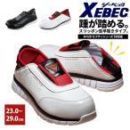 安全靴  スリッポンセフティシューズ  軽量 メンズ 85128