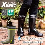長靴 レディース おしゃれ 農作業 ロング 作業靴 ロングブーツ ジーベック 85717 XEBEC 吸汗ドライ 軽量 長ぐつ 作業  庭 田植え