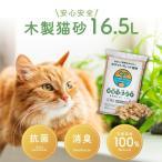 木質ペレット あすつく 燃料 猫砂 うさぎ 10kg (米袋に10kg×1袋入り) 崩れるタイプ