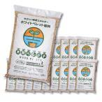 木質ペレット 燃料 猫砂 うさぎにも 200kg (10kg×20袋)