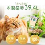 木質ペレット あすつく 燃料 猫砂 うさぎ 24kg (米袋に10kg×2+2kg×2入り) 崩れるタイプ