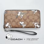 COACH X PEANUTS コーチ x スヌーピー コラボ 財布 ストラップ付き 長財布 C4596 アコーディオン ウォレット [アウトレット] [並行輸入品]