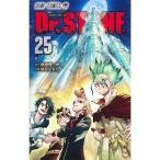 【即納】【新品】Dr STONE  1-15/ 原作:稲垣理一郎 作画:Boichi
