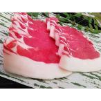 天然猪肉上ロース(1kg) 広島県産 一万円以上送料無料