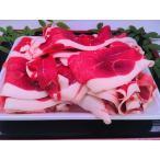 天然猪肉切り落とし(1kg) 広島県産