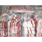 天然猪肉スライス10kg(半頭分セット) 広島県産