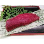 天然鹿肉(1kg) 広島県産 一万円以上ご購入送料無料