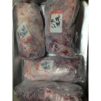 天然鹿肉(シカ)ブロック半頭分セット(5kg)(加工用) 送料無料