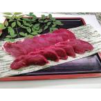 天然鹿(シカ)ロース焼肉 300g