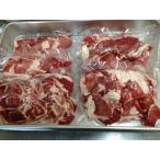 天然猪肉切り落とし(お買い得4kg) 広島県産 一万円以上ご購入送料無料