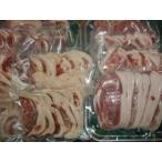 天然猪肉ぼたん鍋スライス(お買い得5kg) 広島県産