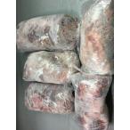天然猪肉 赤身ブロック(10kg) セール品