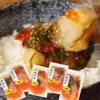 川秀 ぶっかけ海鮮丼の具5袋セット 1032674