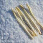 季節限定 ホワイトアスパラガス 2Lサイズ500g 白い果実 三右エ門 sannimon