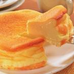 黄金たまごのチーズケーキ