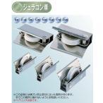 (メール便 可)ヨコヅナ サッシ取替戸車 平型/ジュラコン車 AES-0122(10個入)
