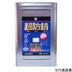 (送料無料) BAN-ZI バンジ 水性防錆塗料 サビキラーカラー 16kg ブラック (メーカー直送品 代引決済不可)