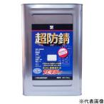 (送料無料) BAN-ZI バンジ 水性防錆塗料 サビキラーカラー 16kg グリーン (メーカー直送品 代引決済不可)