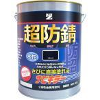 (送料無料) BAN-ZI バンジ 水性防錆塗料 サビキラーカラー 4kg ブラック (メーカー直送品 代引決済不可)