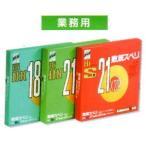 (メール便 可 1個まで) 川口技研 敷居スベリ Hi-S型 21mm×20m 敷居すべりテープ