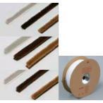 槌屋ティスコ すき間テープ モヘアシール 6mm×4mm×100m LC6040-3PA ( グレー ・ ブラウン ・ ゴールド より選択)