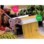 ナガノ産業 これ1台でのすと切る切り巾たくさん製麺機 パスタマシーン