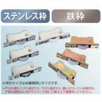(メール便 可) ヨコヅナ 調整戸車 14型 ステンレス枠 V型 TES-0339 33mm