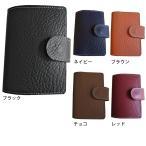 革小物 国産 革製カードケース (牛革・国産鞣し使用) カード20枚収納 チョコ