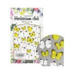 ハーバリウムクラブ ハーバリウムシール 蝶2 (両面印刷) HR-BTF-201