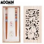 MOOMIN ムーミン ハーバリウム 木箱入ペア箸セット MM2100-842H