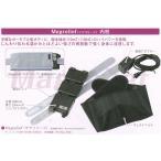 家庭用電気磁気治療器「マグリリーフ」 交流磁気治療器の決定版
