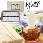 島原手延べそうめん絹の輝 2キロ 500g×4個  素麺 ギフト対応品 送料無料 北海道 東北エリアを除く GSG