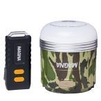 MAGNA LEDランタン 防水 充電式 リモコン付 迷彩 3WAY 550ルーメン 連続点灯240時間