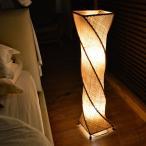 アジアン 照明 ランプ フロアスタンド フロアライト 間接照明 おしゃれ モダン バリ バンブー A 100cm