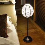 アジアン 間接照明 インテリア フロアスタンドライト ランプ おしゃれ モダン バリ アイアン ボール 100cm