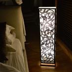 アジアン 間接照明 インテリア フロアスタンドライト ランプ おしゃれ モダン バリ アイアン ファンタジー 100cm