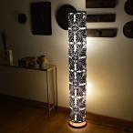 間接照明 フロアライト フロアスタンド フロアランプ アジアン照明 ランプ 雑貨 バリ アイアン丸型 A 150cm