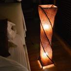 アジアン 照明 ランプ フロアスタンド フロアライト 間接照明 おしゃれ モダン バリ バンブー B 100cm