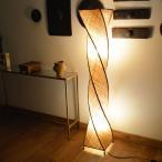 バリ アジアン雑貨 間接照明 インテリア フロアスタンドライト ランプ おしゃれ モダン バリ バンブー C 150cm